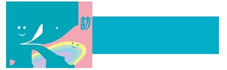 山梨県の家族と妊婦に寄り添う在宅看護【かげぼうし】